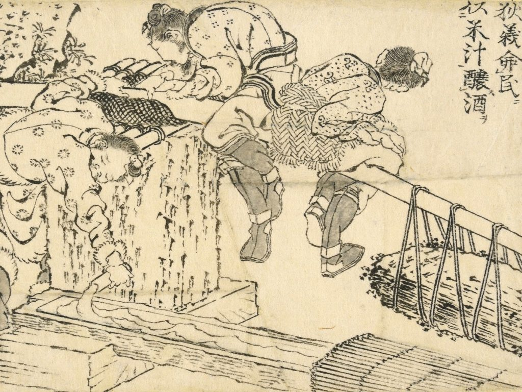 'Yi Di (Giteki) orders the people to use rice juice to brew wine': Yi Di is said to be one of the earliest brewers of rice wine, which he presented to Yu the Great of the Xia dynasty. In this comic scene, men seem to be using the weight of a large rock to squeeze liquor from the rice